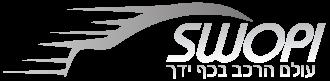 swopi-logo